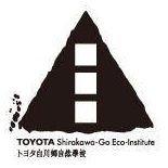 トヨタ白川郷自然學校 TOYOTA Shirakawa-Go Eco-Institute