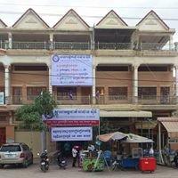 Asian Hope International School