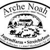 Tierpark und Jugendfarm Arche Noah Meerbusch