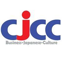 Cambodia-Japan Cooperation Center (CJCC)