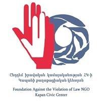 FAVL NGO Kapan Civic Center