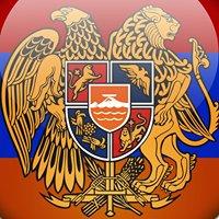Վրաստանում Հայաստանի դեսպանություն - Embassy of Armenia to Georgia