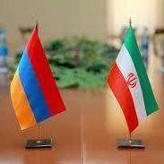 Embassy of Armenia in Iran / Իրանում ՀՀ դեսպանություն