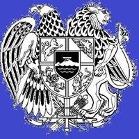 Consulat général d'Arménie à Lyon Լիոնում ՀՀ գլխավոր հյուպատոսություն
