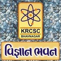 Kalyan Regional Community Science Center, Bhavnagar