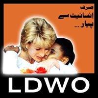Lady Diana Welfare Organization