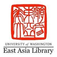 East Asia Library, University of Washington