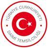 Dünya Ticaret Örgütü Türkiye Daimi Temsilciliği Cenevre/ WTO Turkey