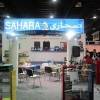 Sahara Medical & Scientific Supplies