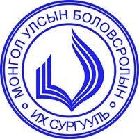 Монгол Улсын Боловсролын Их Сургууль