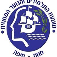 מועצת התלמידים והנוער המחוזית- מחוז חיפה