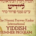The Naomi Prawer Kadar International Yiddish Summer Program