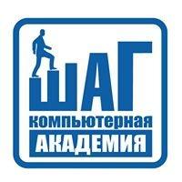 Компьютерная Академия ШАГ, Одесса