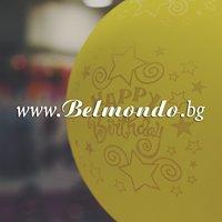 Belmondo - Център за личностно развитие