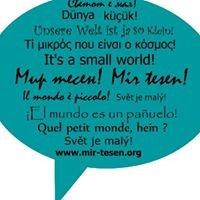 Mir tesen / It's a small world / Мир тесен