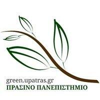 UPatras Green Campus