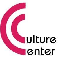 Culture Centre SU