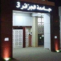 جامعة الجزائر 3 - دالي براهيم | Université d'Alger 3 - Dely brahim