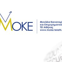 Μονάδα Καινοτομίας και Επιχειρηματικότητας        ΤΕΙ Αθήνας