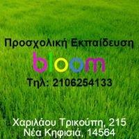 Bloom Kindergarten
