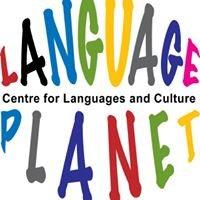 Language Planet
