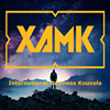 International Business Programme in Xamk Kouvola