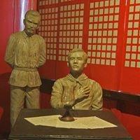 Museo ng Paglilitis ni Andres Bonifacio