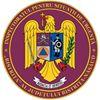 ISU Bistrița - Năsăud