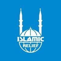 الإغاثة الإسلامية عبر العالم