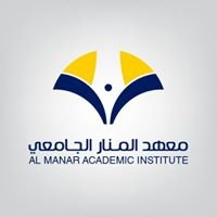 Almanar academic institute