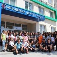 Младежки център Пловдив