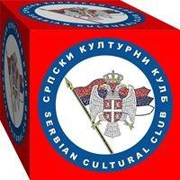 Hoxton Park Serbian Club
