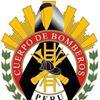 COMPAÑÍA DE BOMBEROS CAJAMARCA Nº 59