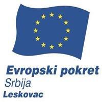 EPuS - Leskovac