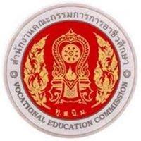 สำนักงานคณะกรรมการการอาชีวศึกษา (สอศ.) กระทรวงศึกษาธิการ กรุงเทพมหานคร