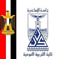 كلية التربية النوعية - جامعة الاسكندرية