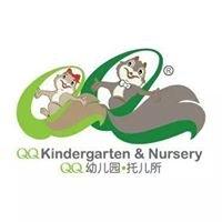 QQ Kindergarten & Nursery Cheras
