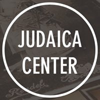 Центр Юдаїки - Judaica Center