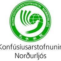 Konfúsíusarstofnunin Norðurljós