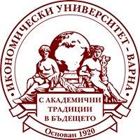 Икономически университет - Варна / University of Economics - Varna