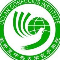 UCLan Confucius Institute