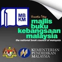 Majlis Buku Kebangsaan Malaysia