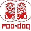 Foo Dog: Asian Street Food