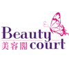 Beauty Court 美容閣