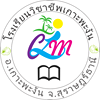 C&M 'Koh Phangan Vocational School'