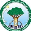 الهيئة العامة لحماية البيئة - أرخبيل سقطرى Socotra EPA