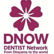 Dentist Network from Okayama to the World