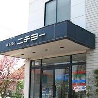 ゲートボール (株)ニチヨー