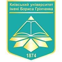 Borys Grinchenko Kyiv University