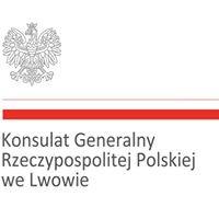 Konsulat Generalny RP we Lwowie / Генеральне Консульство РП у Львові